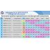 Электронное расписание LCD